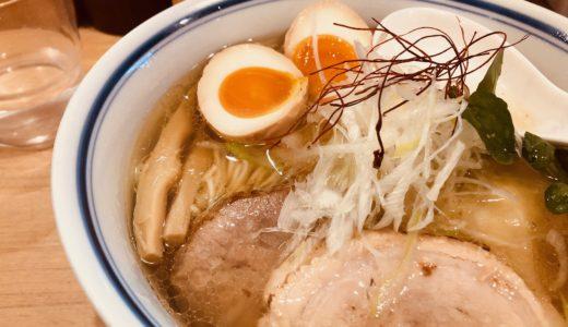 上品な味わい くろおびの「利尻昆布ラーメン」@虎ノ門