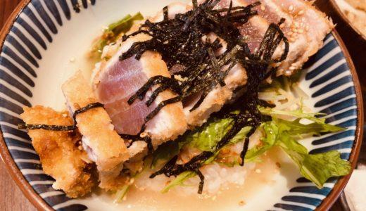 kawara CAFE&DINING 渋谷文化村通りの「鮪のレアかつ丼 〜出汁茶漬け〜」@渋谷