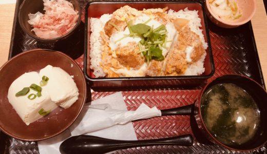 大戸屋の「四元豚のロースかつ重と削りたて鰹本枯節付きの手作り豆腐」