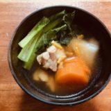 鶏肉と小松菜のお雑煮