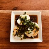 焼き椎茸とモッツァレラチーズの出汁ソース和え