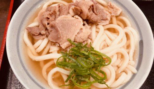 本場さぬきうどん 親父の製麺所の「肉うどん」