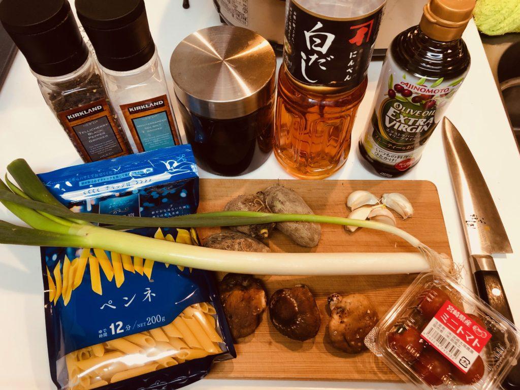 里芋ソースと出汁のペンネの具材