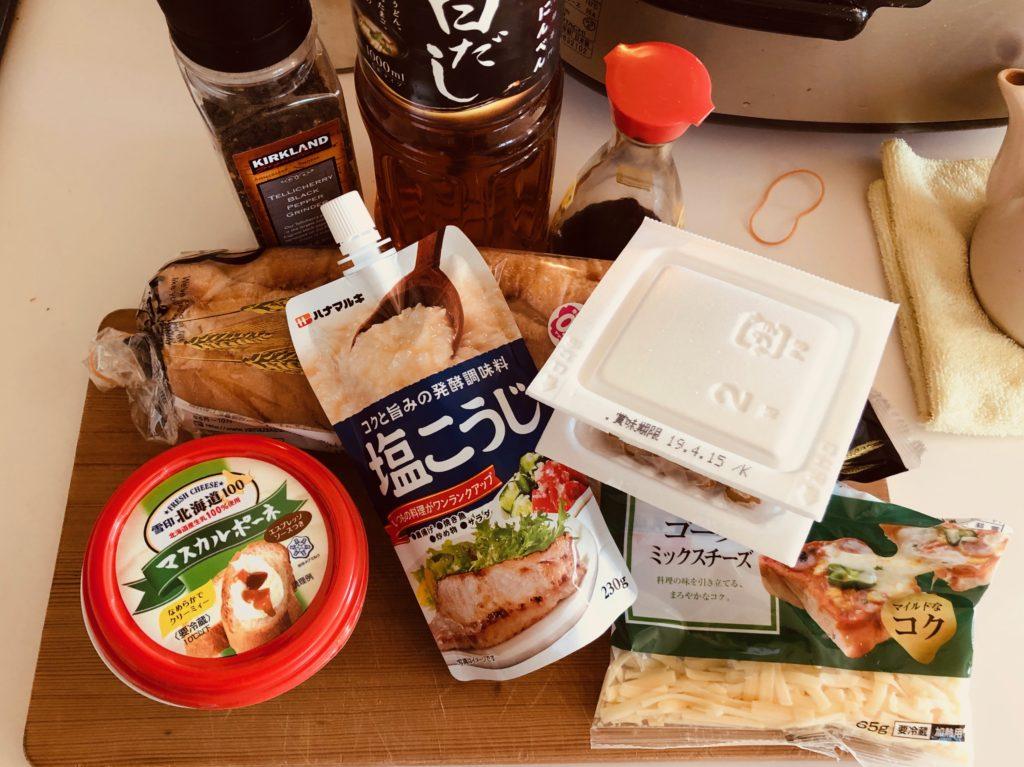 納豆チーズのバゲットの出汁ソース和えの材料