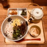 だし茶漬け えんの「奄美大島鶏飯風」